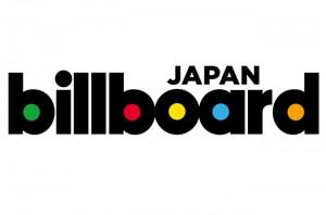 billboard-japan-logo-2015-650x430